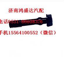潍柴动力618发动机连杆螺栓61800030019/61800030019