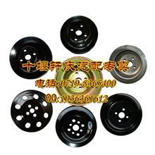 东风康明斯6BT发动机发电机皮带轮/A3910925/3920560