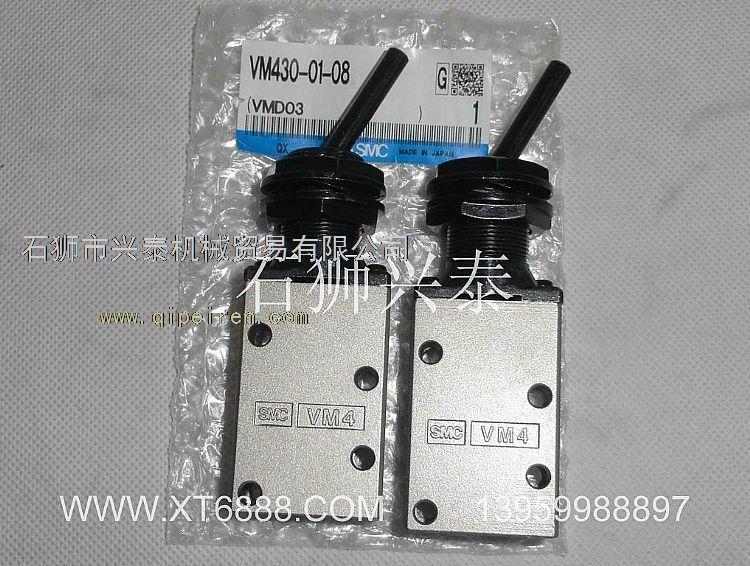 v430-01-08 二位三通阀手动型 smc,v430-01-08