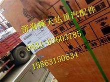 SCR箱雷火电竞亚洲先驱雷火电竞下载发动机配件 雷火电竞下载天然气发动机配件原厂厂家 612640130780