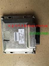 天龙尿素喷射控制器/3615010-KC9H1