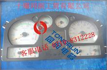 客车仪表ZB268A/ZB268A