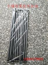 东风天龙6L发动机气门推杆/3964715