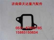 潍柴WP12进气支管垫片 原厂 厂家批发价格/612630120005