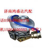 潍柴天然气涡轮增压器612600112850/612600112850
