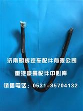 重汽豪曼轻卡配件暖风水管/FG0000002