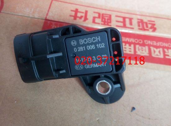 雷诺发动机增压压力及温度传感器3611010-e4200