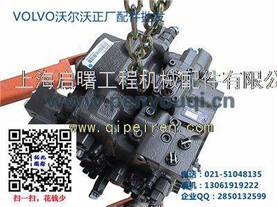 移动版:沃尔沃ec950e挖掘机分配器-主控阀-分配阀配件ec950e图片