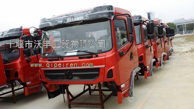 东风商用车自卸车驾驶室,大运风景