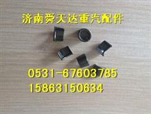 潍柴发动机气门锁夹原厂生产厂家批发价格/81500050021