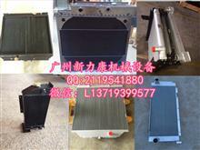 销售日立EX400-1液压油箱散热器 水箱 风扇叶/EX400-1