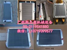 销售日立ZAX330液压油箱散热器 水箱 风扇叶/ZAX330