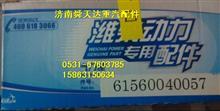 豪沃潍柴发动机进气门座圈原装厂家价格改装/61560040057