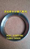 潍柴天燃气发动机气体机进气门座圈 原厂厂家价格批发/612600040495