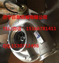 【3104766】康明斯3104766增压器QSX15售后服务/3104766