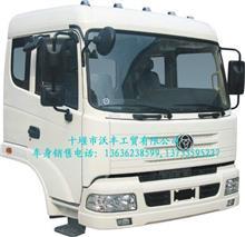 三环T360平顶(精功).车身/三环T360