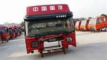 中国重汽豪卡Hh7高顶车身/重汽豪卡H7