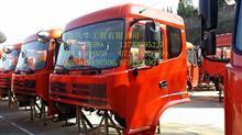 三环红T260_驾驶室空壳/三环T260