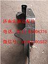 重汽豪沃09款驾驶室前悬下支架/AZ1642440081