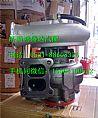 潍柴WD10.C霍尔塞特涡轮增压器612601110960/612601110960