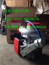 重汽HX50W增压器VG1560118229/VG1560118229