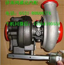 重汽霍尔赛特涡轮增压器VG1029110063/VG1029110063