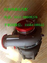 重汽天然气增压器总成VG1238110004/VG1238110004