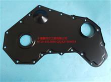 3903794东风康明斯6BT发动机齿轮室盖/A3903794