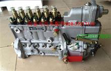 3977571  6P193高压油泵/3977571  6P193