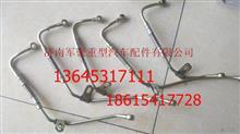 潍柴WP10EGR发动机空压机机油管总成612600130326/612600130326