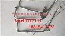 612600130326潍柴WP10发动机空压机润滑油管总成/612600130326