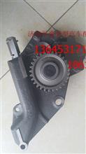 潍柴WP10发动机机油泵612600070317/612600070317