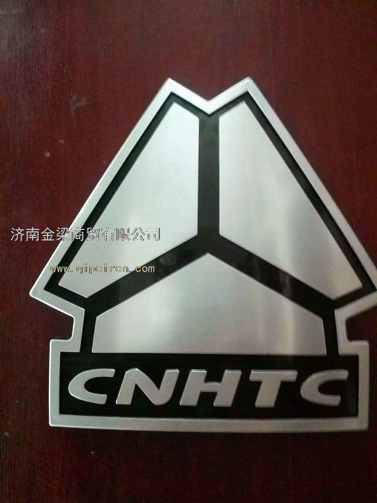 重汽公司标志 wg1664110006,wg1664110006图片