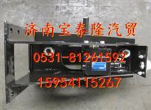 陕汽德龙F3000原厂DZ95259862000 备胎架总成/DZ95259862000