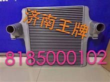 奔驰中冷器/8185000102
