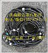 陕汽德龙M3000发动机、变速器底盘线束SZ979000922/SZ979000922