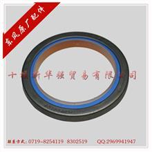 东风原厂纯正配件 曲轴后油封C3925529/C3925529