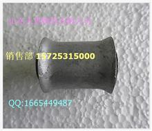陕汽德龙橡胶套筒81.96210.0462价格10/81.96210.0462