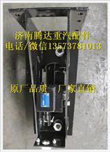 DZ95259862000陕汽重卡德龙奥龙原厂备胎架总成/DZ95259862000