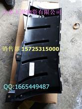 柳汽乘龙导风罩内板M7-8401430A价格80/M7-8401430A