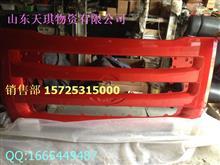 柳汽乘龙散热器面罩M7-8401530BLH价格1350/M7-8401530BLH
