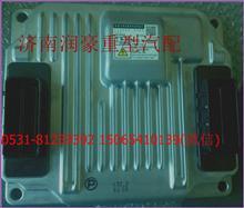 重汽国四发动机直载ECU原厂电脑板价格 VG1038090001/VG1038090001