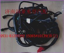 重汽豪沃NG发动机电脑板线束(HW_4G ECU)VG1034090005/VG1034090005