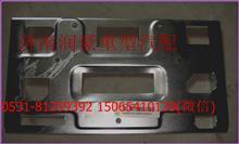 发动机ECU安装支架电脑板控制器组合仪表 WG9725584028/WG9725584028