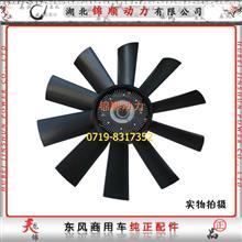 东风天锦风扇带硅油离合器总成 1308060-KJ100/1308060-KJ100
