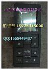 陕汽德龙自动空调控制器DZ95189582362价格210/DZ95189582362