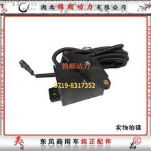 东风天龙远程油门控制器3759010-T2500/3759010-T2500