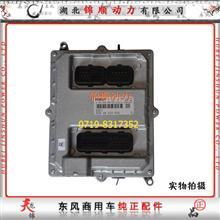 东风雷诺DCI11发动机EECU电控模块(EDC7)/D5010222531/0281020103