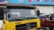 TT530工程黄运输车驾驶室总成/TT530