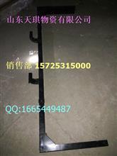 福田欧曼ETX保险杠下横梁价格350元/1B249831000024